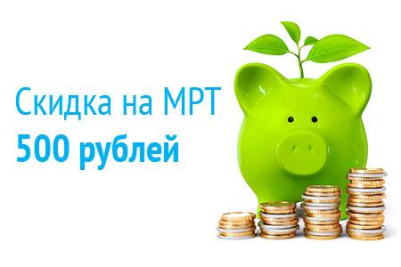 http://tomograf.spb.ru/